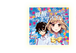 2013.12.11 CD 発売